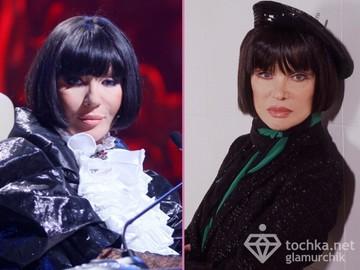 Людмила Гурченко, Ирина Билык