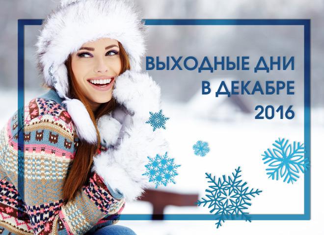 Архив православного календаря