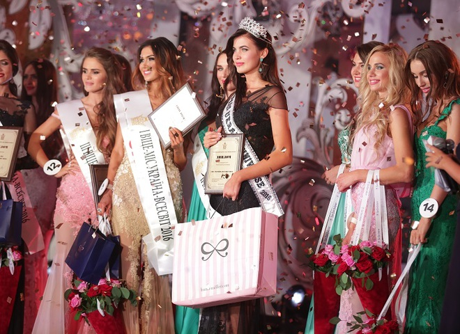 Финал Мисс Украина Вселенная 2016