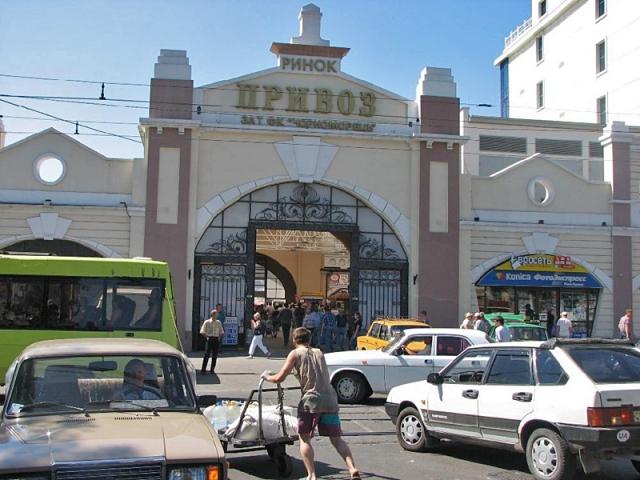 Гид по Одессе: рынок Привоз