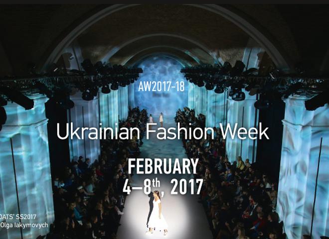 Ukrainian Fashion Week оголосив дати сезону AW 2017/2018