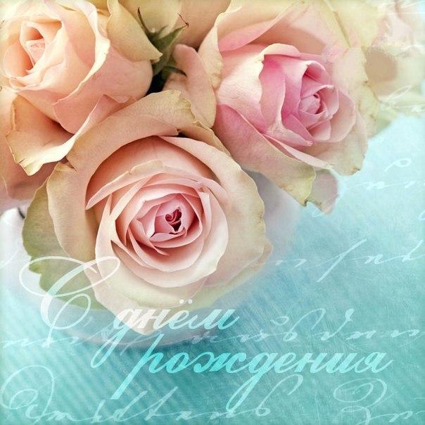 Поздравления с днём Татьяны 25 января - Поздравительные 74