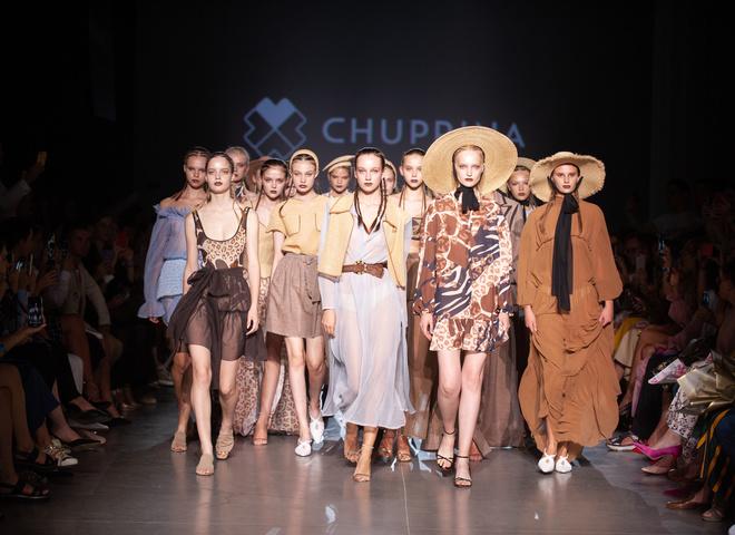 CHUPRINA коллекция SS20
