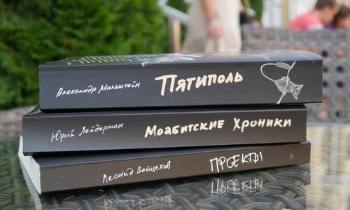 На Форумі видавців презентують серію книг, написаних художниками
