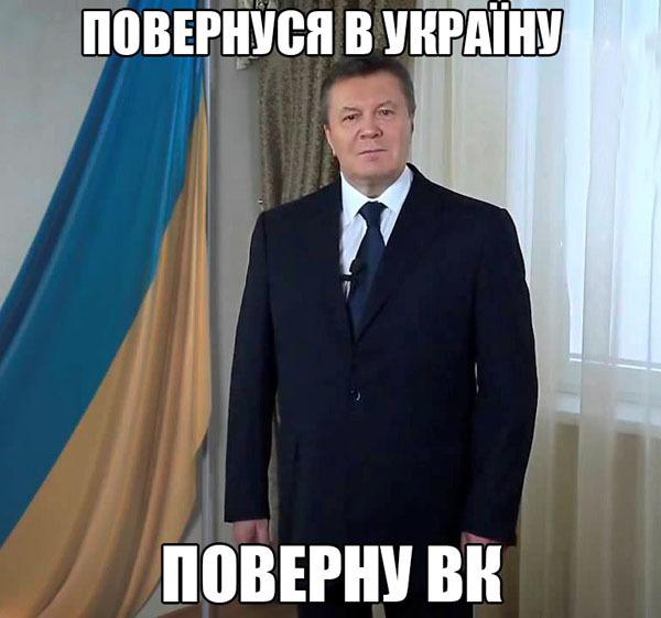 Подборка приколов про Заблокированный Вконтакте