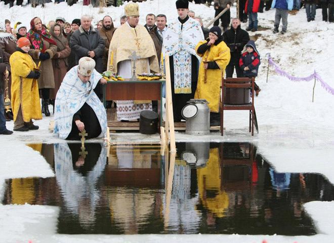 Хрещення Господнє