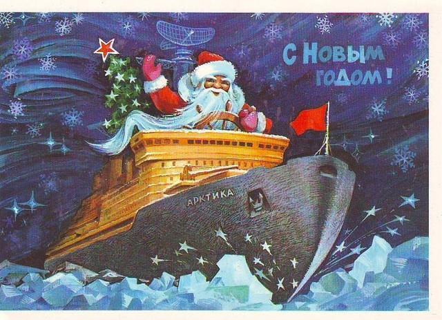 Дед Мороз к нам мчится