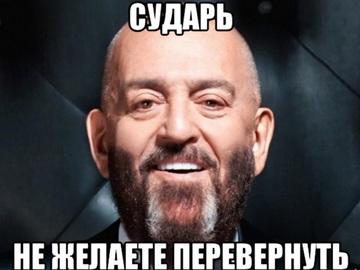 """""""3 вересня"""" Михайло Шуфутинський"""