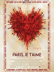 Париж, любов моя!