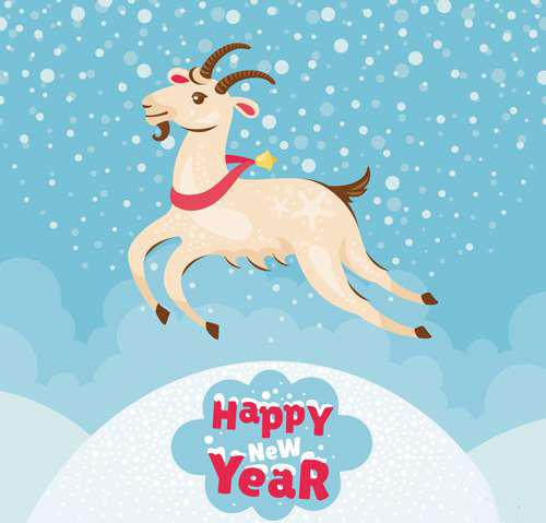 Счастливого года козы