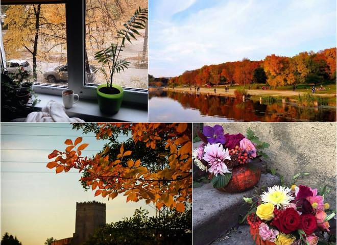 Какой украинцы видят осень 2016 через фильтры Instagram?