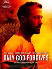 Тільки Бог простить