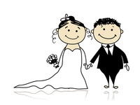 С днём свадьбы!