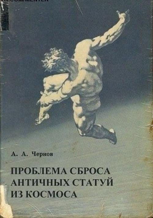 Шедервы литературы