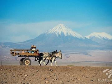 Научный туризм в Чили