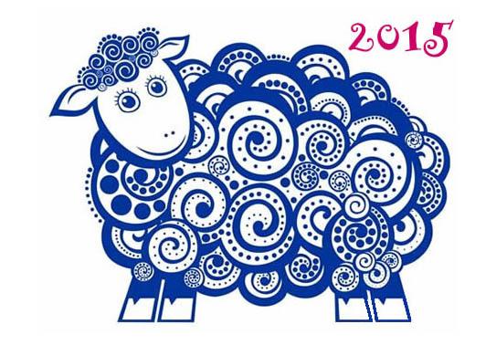 Новый 2015 год овечки