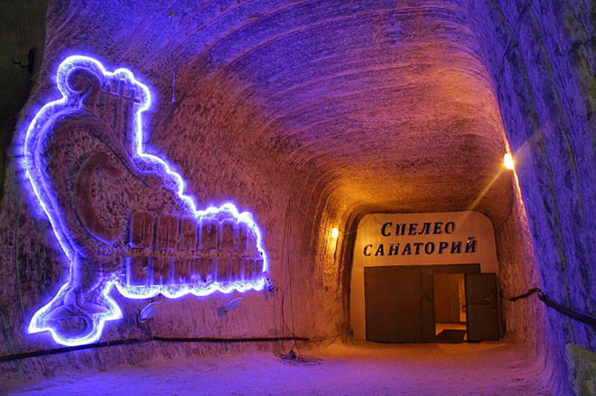 Соляні курорти України