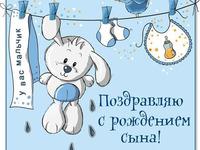 Поздравление новых русских бабок на юбилей женщине