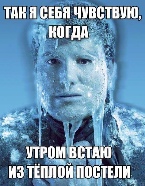 Сентябрьское утро, оно такое теплое