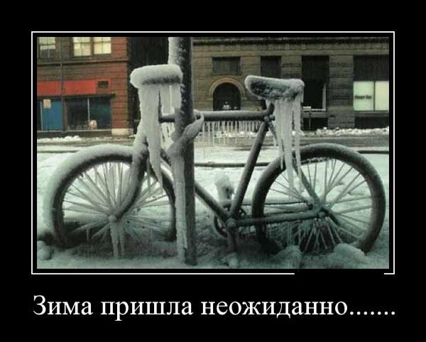 ТОП лучших демотиваторов про зиму