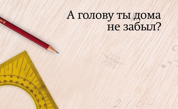 Любимые цитаты учителей