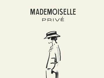 Выставка Mademoiselle Prive