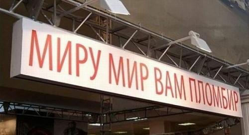 все это окружает нас...! )))