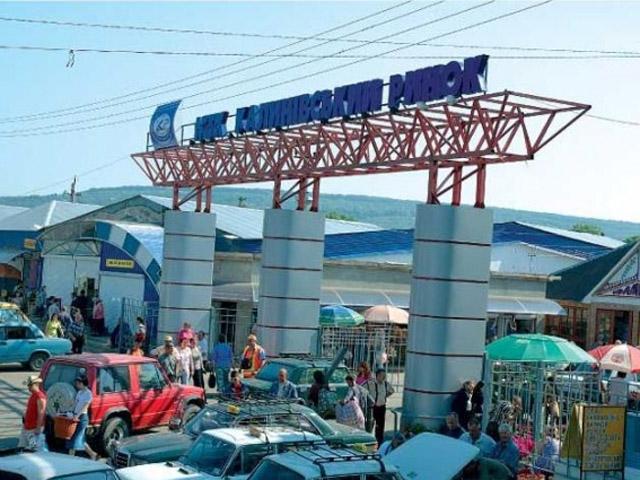 Самые колоритные рынки Украины: Калиновский рынок в Черновцах