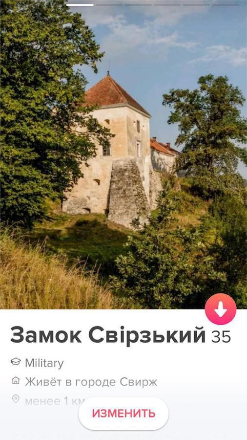 Замки у тіндері