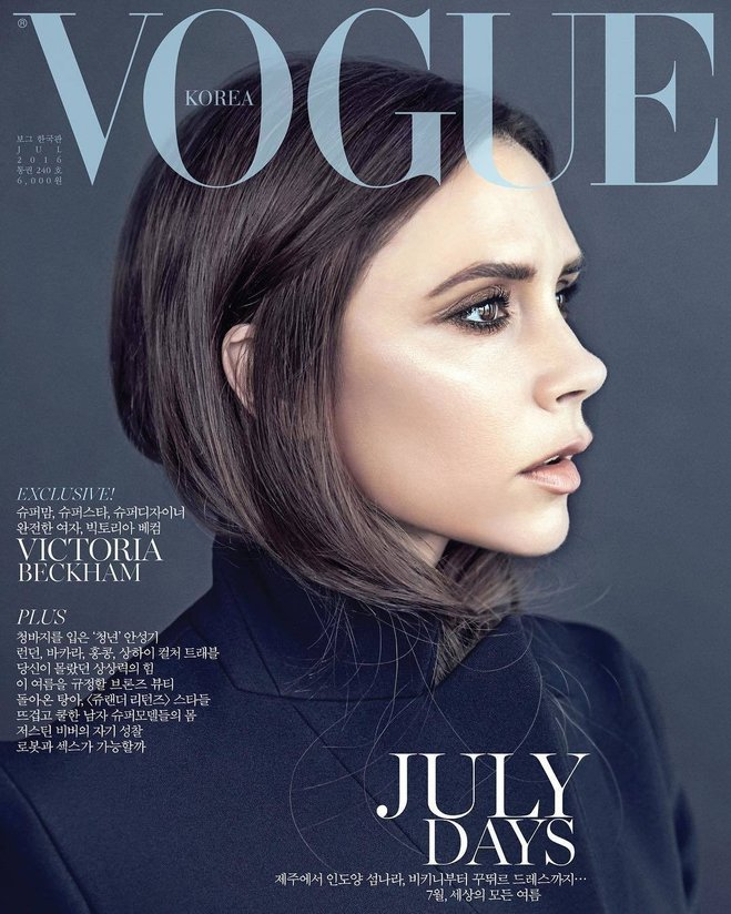 Вікторія Бекхем для Vogue Korea (липень 2016)