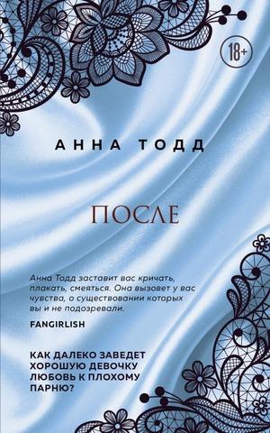 Еротичні книги