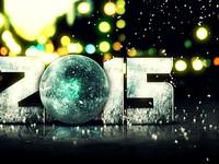 Космическая открытка к Новому 2015 году