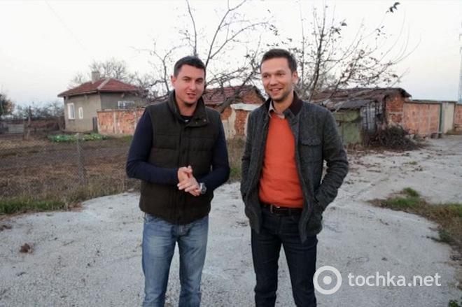 Еврочекин в Болгарии