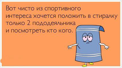 7a4d6a602909d4a7a35652de1dc747ec_227452.