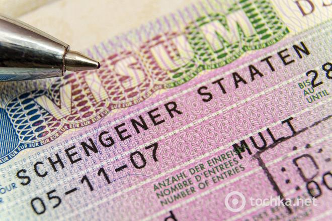 У які країни Європи українцям складно отримати візу