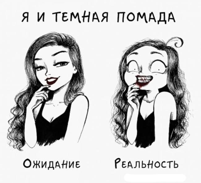 Милые комиксы про женщин