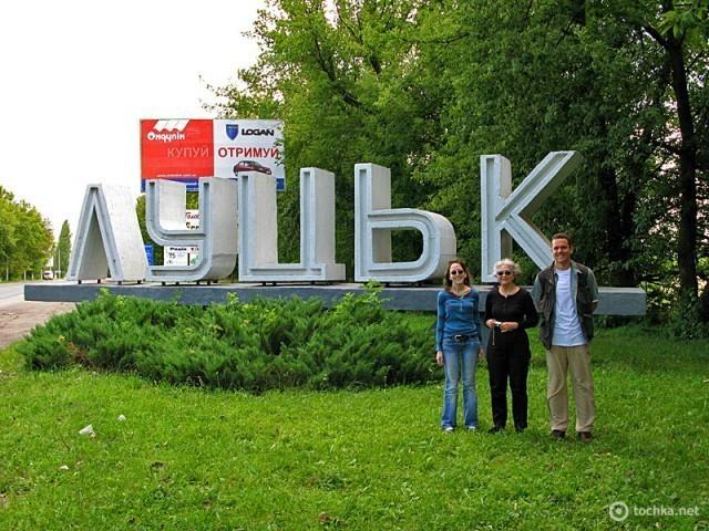 Тур выходного дня: едем в Луцк