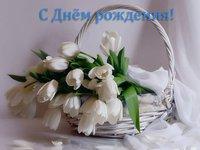 Корзинка белых тюльпанов на праздник