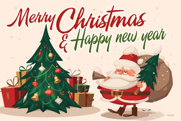Счастливого Рождества и Нового года