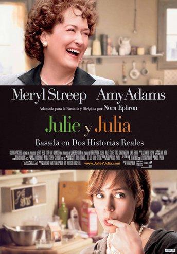 Джулі і Джулія