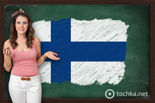 Найскладніші мови у світі