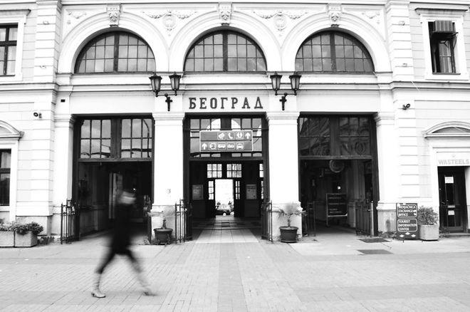 Інший Белград: погляд на сербську столицю з незвичного ракурсу