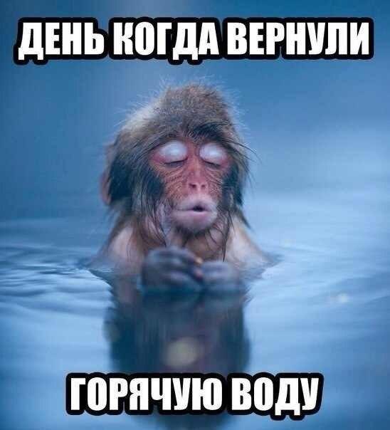 """""""Киевэнерго"""" возобновило горячее водоснабжение в отключенных из-за проведения гидравлических испытаний домах - Цензор.НЕТ 8932"""