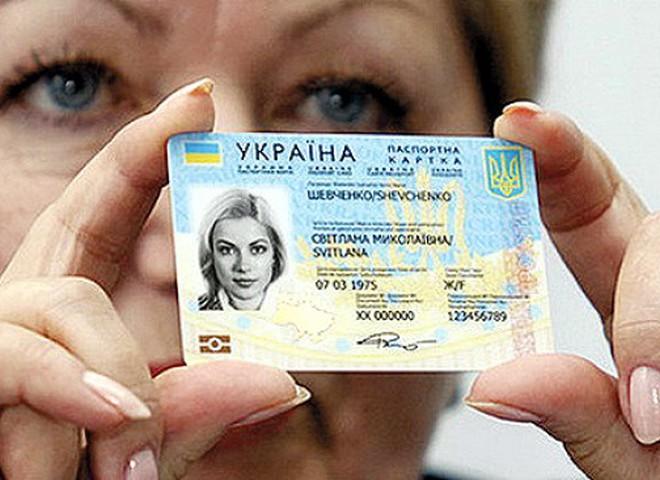 Украинцам с 1 января 2016 года будут выдавать электронные паспорта