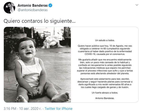 Публікація Антоніо Бандераса у Twitter