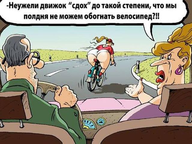 Анекдоты Про Голых