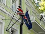 Посольство Британии
