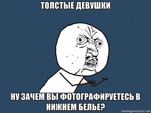 Ну почему???