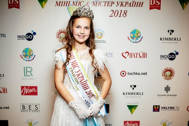 Мини Мисс и Мистер Украины 2018