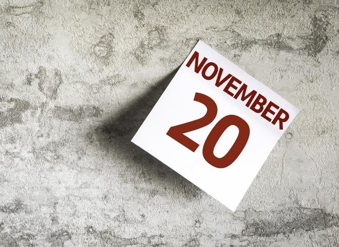 20 листопада - яке сьогодні свято